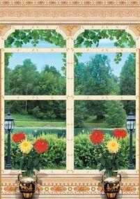 Фотообои Artdecor 16 листов Диалог оптом