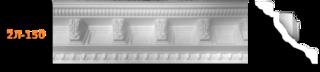 Плинтус Антарес 150-2л