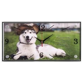 Часы настенные 1939-1001 оптом
