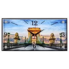 Часы настенные 1939-1153