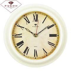 Часы настенные 2121-138