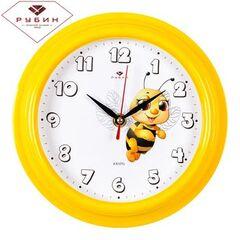 Часы настенные 2121-143