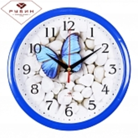 Часы настенные 2222-101 оптом
