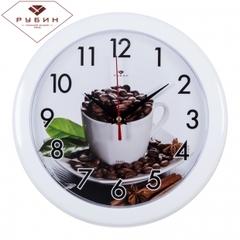 Часы настенные 2323-172 Чашечка кофе с корицей