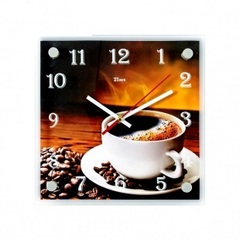 Часы настенные 2525-919 Черный кофе