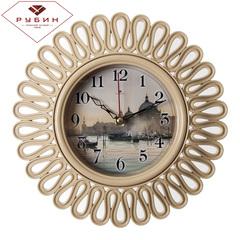 Часы настенные 2613-101