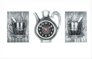 Часы настенные 2622+2-004
