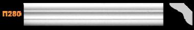 Плинтус Антарес 280 П оптом