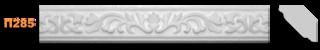 Плинтус Антарес 285П