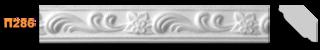 Плинтус Антарес 286П