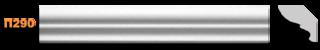 Плинтус Антарес 290П