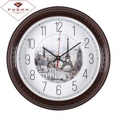 Часы настенные 2950-100 Париж