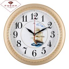 Часы настенные 2950-101Кораблик на волнах