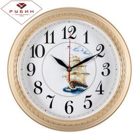 Часы настенные 2950-101 оптом