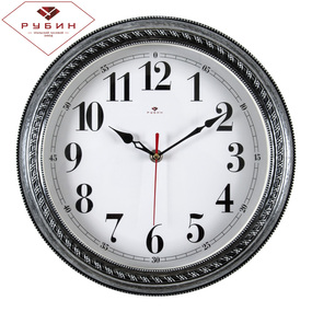 Часы настенные 2950-102 оптом