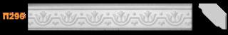Плинтус Антарес 296П