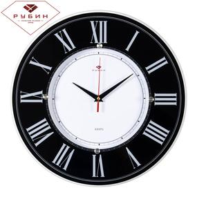 Часы настенные 3434-1021В оптом