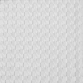 Плитка потолочная Антарес 35ИЛ оптом