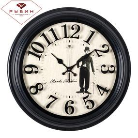 Часы настенные 3527-144 оптом