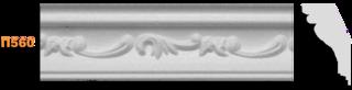 Плинтус Антарес 560П