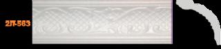 Плинтус Антарес 563-2л