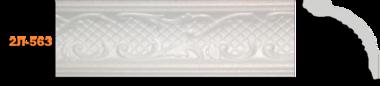 Плинтус Антарес 563-2л оптом