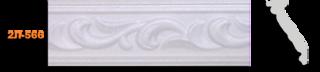 Плинтус Антарес 566-2л
