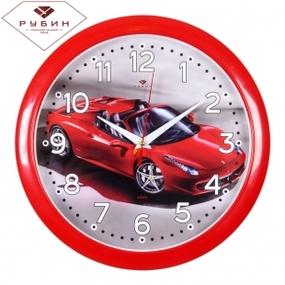 Часы настенные 6026-221 оптом