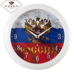 Часы настенные 6026-274 Росси