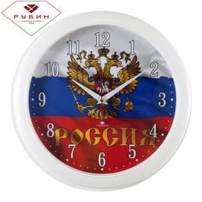 Часы настенные 6026-274 оптом