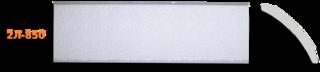 Плинтус Антарес 850-2л