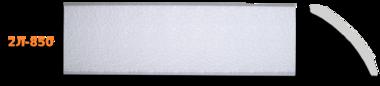 Плинтус Антарес 850-2л оптом