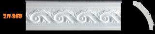 Плинтус Антарес 860-2л