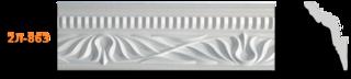 Плинтус Антарес 863-2л