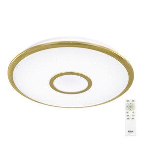 Люстра светодиодная с пультом Citilux CL70342R оптом