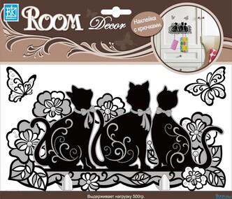 """Наклейка декор """"RoomDecor"""" SHA 0801Крючок Мартовские коты оптом"""